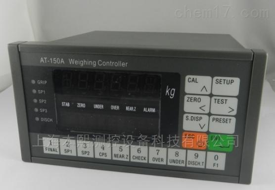 c602地磅秤称重控制仪表