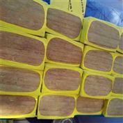 1200*600岩棉厂家批发复合岩棉板