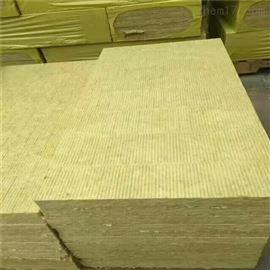 北京幕墙隔热岩棉板 厂家供应