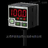 韩国Autonics方形数字显示压力传感器
