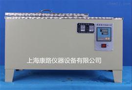 CF-B循环数显恒温水箱