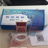 皮托管管道风速风压风量仪XY1000-1A