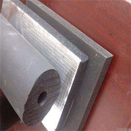 橡塑板制造厂家大量批发 阻燃性能好