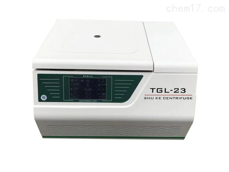 上海TGL-23台式高速多功能冷冻离心机