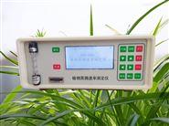 植物光合蒸腾仪厂家