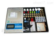 高精度土壤養分測定儀HLY-TR04