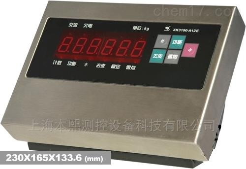 A12ES防水电子秤称重显示仪表