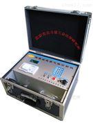 环境卫生检测用室内有害气体分析仪