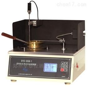 SYD-3536-1郑州昌吉石油产品开口闪点试验器