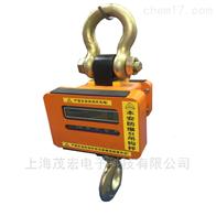 3噸防爆吊稱,EX3000KG本安型防爆稱