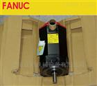 日本FANUC发那科全系列现货供应
