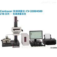 供应日本Mitutoyo三丰CV-3200S4轮廓测量仪