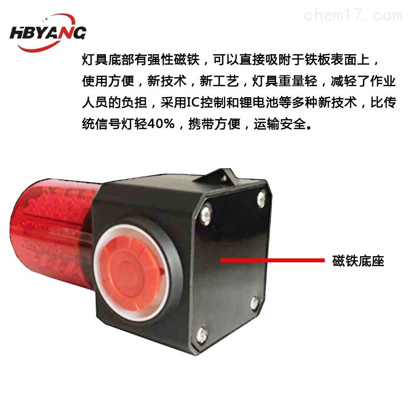 RWX4870多功能声光一体充电旋转频闪信号灯