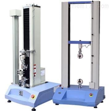 XL-AD5/AS20电脑式拉力试验机