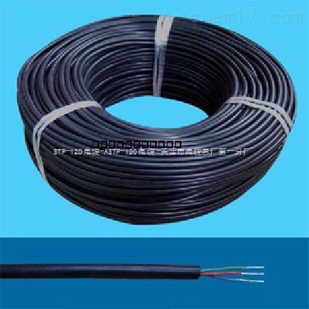 MHYV1*3*0.8 矿用通信电缆
