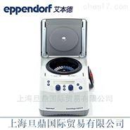 eppendorf5424R 高速冷冻离心机