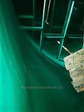 防腐玻璃鳞片涂料钢结构防腐玻璃鳞片涂料
