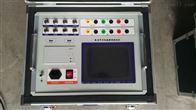 便携式断路器开关特性测试仪