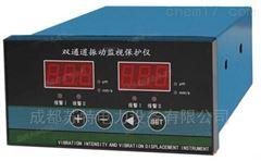 SMJ-ZW碎煤机振动温度监控仪