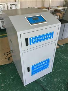 DY-浙江口腔医院废水处理设备有哪些企业