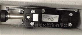 UNIVER电磁阀原装正品供应
