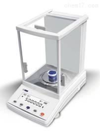 济南FA2004B型电子分析天平 电子秤称重称量