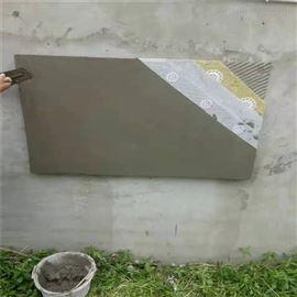 广东佛山建筑专用竖丝岩棉板