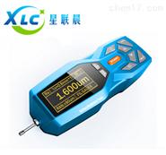 專業生產便攜式高精度粗糙度儀XCSN-350價格