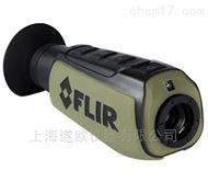 FLIR Scout II 240/320红外热成像夜视仪