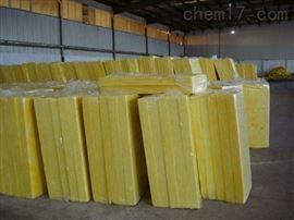 厂家批发 超细玻璃棉板 价格合理