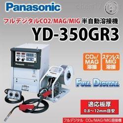 松下YD-350GR3松下焊接系统CO2 / MIG / MAG