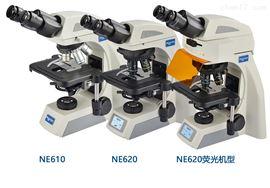 GREEN系列顯微鏡