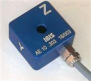 IBIS 加速度計 赤象優勢供應