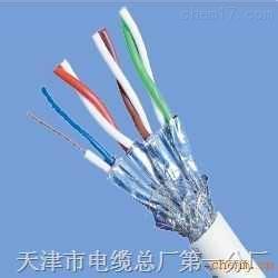 塑料绝缘信号电缆PVV-2*2.5