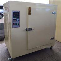 KZ-500熔喷布模具煅烧炉