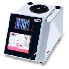 生产药物熔点检测Digipol-M30全自动熔点仪