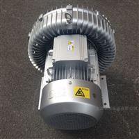 气力输送专用高压风机
