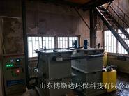 新聞報道:漯河實驗室污水處理裝置價格