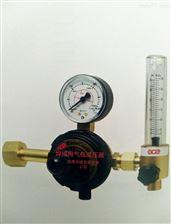 BASECONTROL FLOW德国GCE焊接用气瓶减压器厂家供