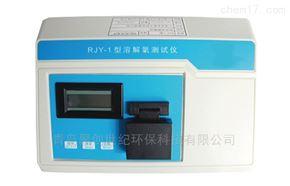 RJY-1RJY-1型台式溶解氧测试仪