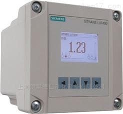 SITRANS LUT400德国西门子SIEMENS大量程超声波物位变送器