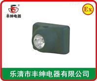 IW5110BIW5110B固态防爆强光头灯