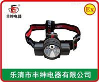 IW5130LTIW5130LT微型防爆头灯