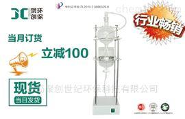 JC-CQ-01/CQ-03型测油仪射流萃取器