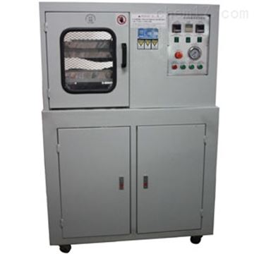 XJ-6607A橡膠硫化機