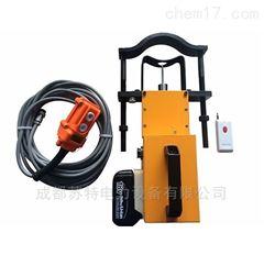 STDZ-II双枪电缆安全刺扎器