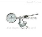 带热电偶(阻)双金属温度计WSSXP-401