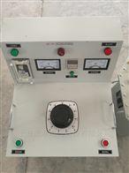GY1007智能工频交直流串激试验变压器