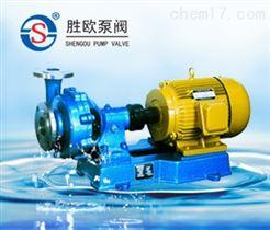 FB、AFB型不锈钢化工泵