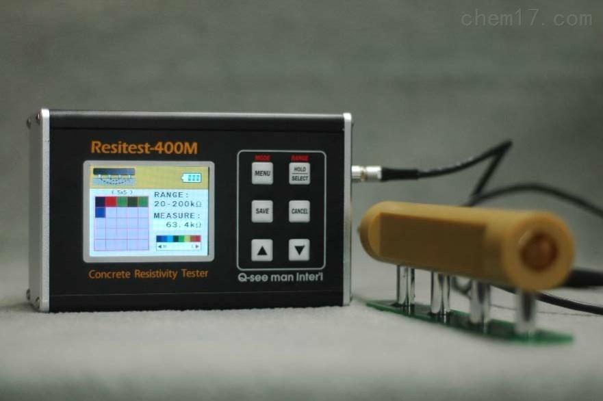 混凝土电阻率测试仪
